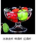 徐州|啤酒杯
