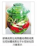 泡菜坛密封罐