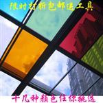 北京玻璃投影膜玻璃防爆膜批发价格面向全国:188102822