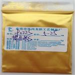 龙跃工厂特销:超细金箔粉 特闪黄金箔粉
