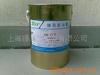 上海|柔版UV玻璃水性油墨
