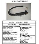 莆田|汽车玻璃拆卸安装工具