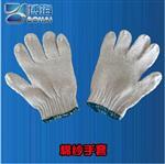 棉纱保护手套价格优,质量保证,量大从优