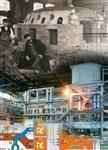 北京 玻璃窑炉设计施工