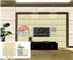 重庆 渝亚皮雕背景墙