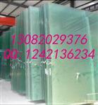 邢台|4.8mm浮法玻璃