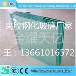 北京夹胶防滑玻璃价格