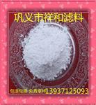 郑州|新密石英砂滤料厂家型号
