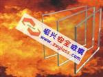 绵阳12mm单片铯钾防火玻璃