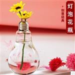 创意灯泡瓶奶茶瓶饮料瓶果茶瓶奶茶店专用瓶