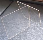 天津|2mm超白玻璃
