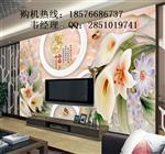3D立体瓷砖电视背景墙打印机