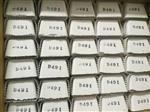 苏州|青蜡-日本白蜡-KOYO价格-优质抛光蜡批发