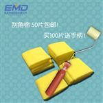 江苏刮角棉生产加工