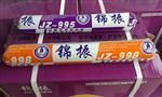 武汉|硅酮结构胶