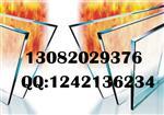 防火玻璃价格生产