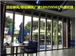 鞍山酒店活动隔断屏风价格