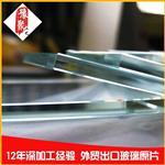 金华|3-19mm超白玻璃