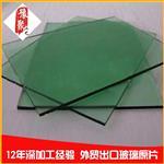 厂家供应5mm钢化绿玻璃浮法
