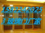 天津玻璃门安装