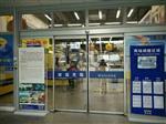 广州|智能调光玻璃