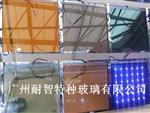 广州变色玻璃厂家
