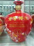 菏泽|厂家直销白酒瓶