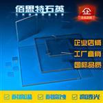 锦州|专业定制石英玻璃
