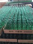 500毫升玻璃酒瓶