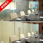 广州|优质智能调光玻璃特种玻璃