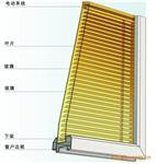 中空百叶玻璃窗厂家