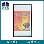 济南|内置百叶磁控百叶内置中空玻璃