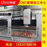 杭州|数控玻璃加工中心全自动玻璃切割磨边机家具玻璃