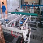 3.2mm超白太阳能钢化玻璃厂家直销