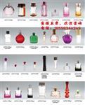 玻璃香水瓶生产厂家