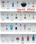 北京香水空瓶子