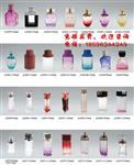 深圳|浙江香水瓶公司