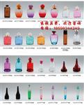 深圳 福建复古香水瓶