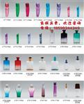 深圳|福建欧式香水瓶