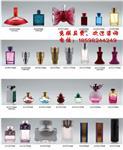 柳州时尚香水瓶