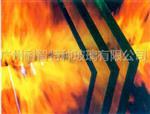 防火玻璃特种玻璃厂家