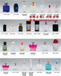 深圳 东莞精品香水瓶