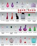 深圳 西藏创意香水瓶设计
