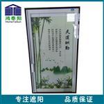 济南|内置铝合金百叶中空钢化玻璃