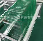 东莞|玻璃白片iPhone 3D玻璃膜原片/蚀刻玻璃/厂家直销