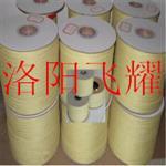 陶瓷管 T型瓷管 高铝陶瓷管,穿丝陶瓷管,热电偶用T型管