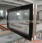 浙江防火玻璃窗