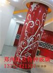 郑州|热弯烤漆圆柱玻璃