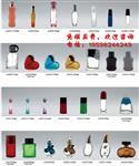潮州云雾玻璃瓶
