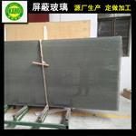 广州屏蔽玻璃生产厂家价格